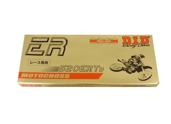 DID Motocross Kette 520 ERT3 Gold